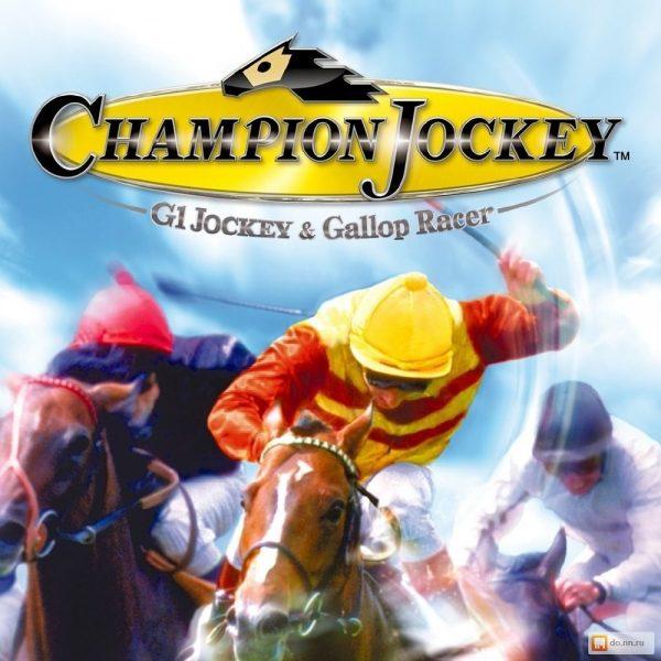 Playstation 3 Champion-Jockey-G1-Jockey-Gallop-Racer