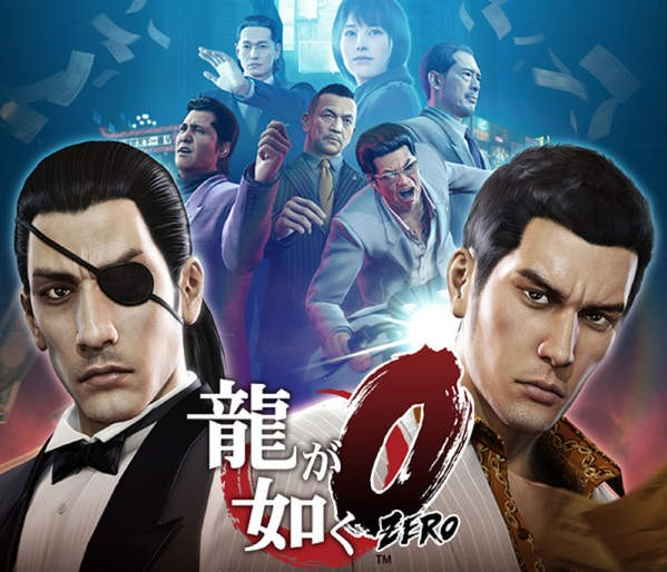 Yakuza 0 Secundaria (PS4)