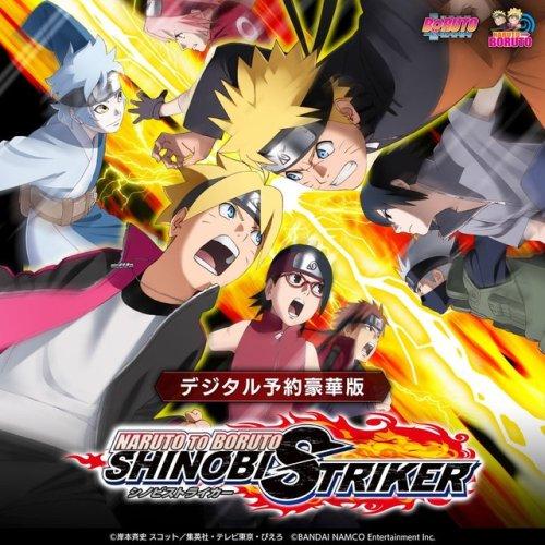 Naruto to Boruto: Shinobi Striker Primaria (PS4)