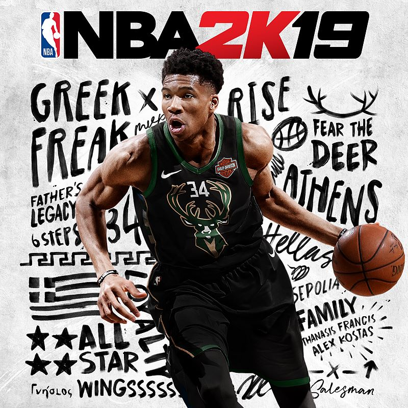 NBA 2K19 Secundaria (PS4)