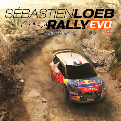 Sébastien Loeb Rally EVO Secundaria (PS4)
