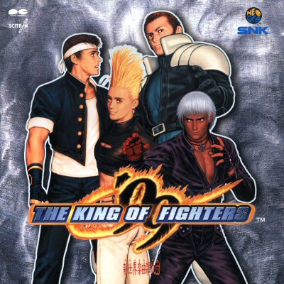 The King of Fighters® '99 (PSOne Classic) (PS3)