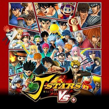 J-Stars Victory (PS3)