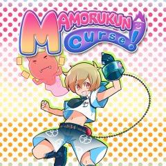Mamorukun Curse Juegos Playstation3